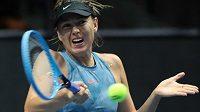 Maria Šarapovová se na grandslamovém French Open nepředstaví.