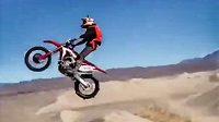 Adrenalinová zábava na dunách.