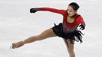 Japonka Mao Asadaová se letos dočkala zlaté medaile.