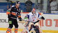 Poprad by rád udržel ve městě KHL.
