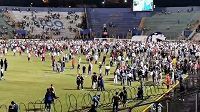 Nepokoje na stadionu v Tegucigalpě, hlavním městě Hondurasu.