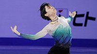 Dvojnásobný olympijský vítěz v krasobruslení Juzuru Hanju vynechá v této sezoně seriál Grand Prix.