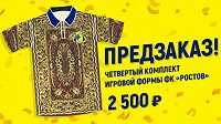 Originální nápad vedení Rostova se setkal s kladným přijetím u fanoušků.