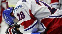 Smutný Martin Procházka po vyřazení české hokejové dvacítky týmem Finska ve čtvrtfinále MS.