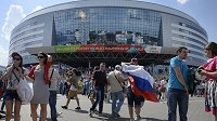 Minsk Arena hostila hokejové MS naposledy v roce 2014. Nyní to vypadá, že letos se v běloruské metropoli šampionát neuskuteční.