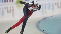Martina Sáblíková vyhrála v Astaně závod SP na 5000 metrů.