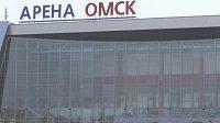 Hokejisté Omsku nebudou hrát KHL ve své hale.