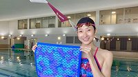 Japonská plavecká hvězda Rikako Ikeeová.