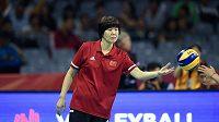 Čínská volejbalová legenda Lang Pingová, v současnosti trenérka čínského národního celku.