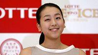 Japonská krasobruslařka Mao Asadaová na tiskové konferenci v Tokiu oznámila, že se vrací ke krasobruslení.