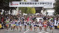 Hakone Ekiden, Japonsko - a o tom to je. (ilustrační foto)