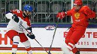 Ruští mladíci měli nad českými vrstevníky na MS hokejistů do 18 let jasně navrch. Zvítězili 11:1.