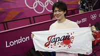 Japonec Kohej Učimura se raduje z triumfu v olympijském víceboji.