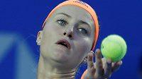 Francouzská tenistka Kristina Mladenovicová hledá do deblu novou parťačku.