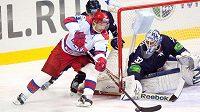 Ruským hokejistům bude na domácím Channel One Cupu chybět hlavní hvězda Pavel Dacjuk.