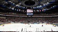 Hokejový svaz může pořádat pohár juniorů (ilustrační foto)