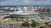 Ruské úřady zrušily německému novináři Robertu Kempemu akreditaci na zápasy fotbalového mistrovství Evropy v Petrohradu poté, co mimo jiné informoval o vazbách společnosti Gazprom na evropský fotbal.