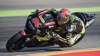 Německý motocyklista Jonas Folger trpí Gilbertovým syndromem. Odhalila to lékařská vyšetření, kterým se nováček královské třídy MotoGP podrobil v Mnichově. Čtyřiadvacetiletý jezdec kvůli zdravotním komplikacím musel předčasně ukončit sezónu.