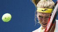 Snad ještě stále sním, říká se smíchem česká tenistka Marie Bouzková po další senzační výhře na turnaji v Torontu.