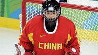 Brankářka hokejistek Číny - ilustrační foto