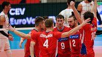Čeští volejbalisté znají své soupeře v olympijské kvalifikaci (ilustrační foto)