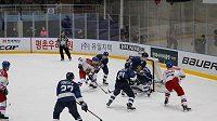 Generálku na olympijský turnaj Češi v Soulu s Finskem prohráli 0:2.