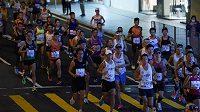 Maratonský závod v Pekingu se nepoběží - ilustrační foto.