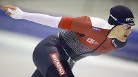 Rychlobruslařka Karolína Erbanová vybojovala na MS v Heerenveenu bronz v závodě na 1000 metrů.