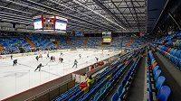 Druhé utkání Hradec Králové - Karlovy Vary se hraje bez diváků.