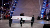 XII. zimní paralympijské hry začaly