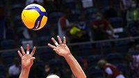 Ostravská skupina mistrovství Evropy volejbalistů začala. Ilustrační foto.