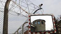 Ve věznice v Landsbergu očekávají příchod prominentního vězně Uliho Hoenesse.
