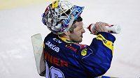 Brankář Ján Lašák se rozhodl ukončit aktivní kariéru.