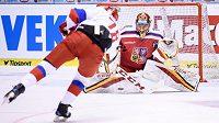 Český brankář David Rittich během utkání turnaje Carlson Hockey Games proti Rusku.
