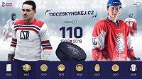 Vývoj českého hokeje, kterému je už 110 let.