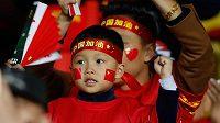 Čínská fotbalová dvacítka bude mít určitě své fanoušky i v regionální bundeslize.