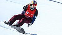 Snowboardkrosařka Eva Samková získala bronz ve finále mistrovství světa ve švédském Idre Fjäll.