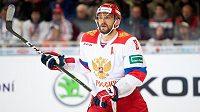 Útočník Alexandr Ovečkin je jednou z mnoha hvězd v kádru Ruska na letošním mistrovství světa.