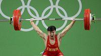 Čínský vzpěrač Lung Čching-čchüan, olympijský vítěz v kategorii do 56 kilogramů.