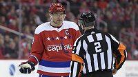 Ruský snajpr Alexandr Ovečkin se letošního Utkání hvězd NHL nezúčastní.