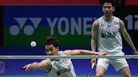 Badmintonové MS družstev bylo kvůli koronaviru odloženo na říjen