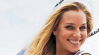 Bývalá slovenská tenisová hvězda Dominika Cibulková.