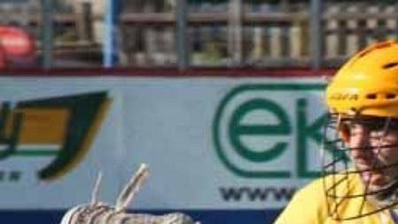 Evropská lakrosová liga, turnaj 2