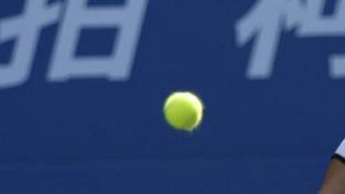 Japonská tenistka Ai Šugijamaová