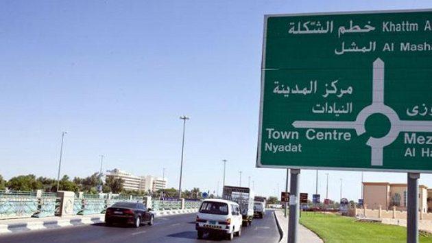 Dopravní cedule v Al Ajnu