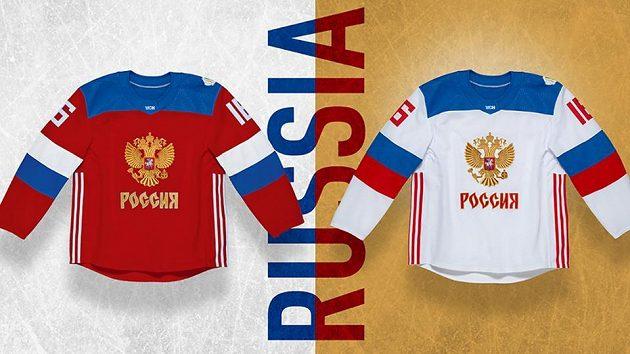 Dres Ruska pro Světový pohár v hokeji.