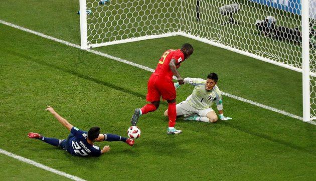 Romelu Lukaku nedokázal zkrotit míč, který se mu v gólové šanci zamotal pod nohy.