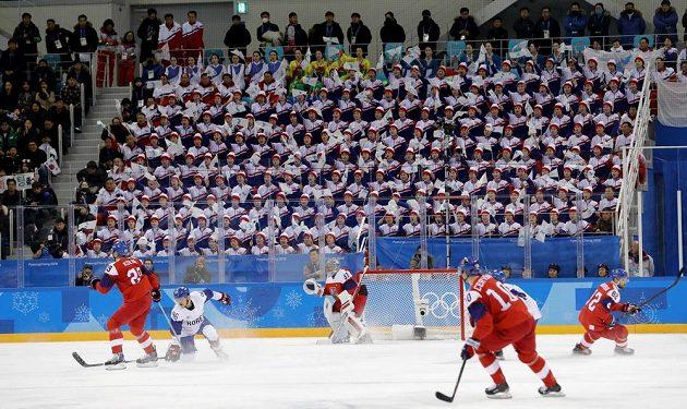 Kulisa hokejového utkání Česko - Korea.