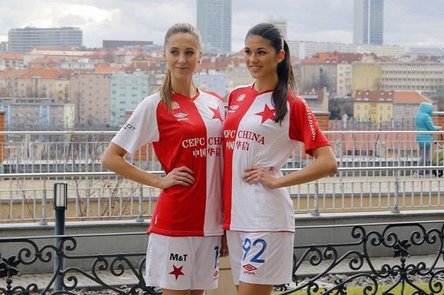 Fotbalový klub Slavia Praha představila nové dresy pro jarní část Synot ligy.