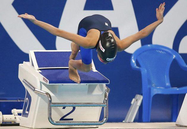 Desetiletá Alzain Tareqová z Bahrajnu během mistrovství světa v ruské Kazani.